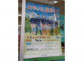 ファミリーマート 鶴見横堤三丁目店