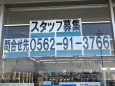 ファミリーマート 豊明大久伝東店