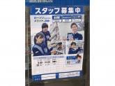 ローソン 神戸長田町五丁目店