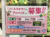 西松屋 ガーデン前橋店