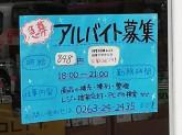 宮脇書店 松本店