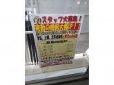 セブン-イレブン 安城小川町店