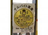 Beer House ALNILAM(アルニラム)