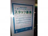 スマートフィット100 墨田鐘ヶ淵店