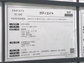 RADIATE(ラディエイト) 横浜ジョイナス店
