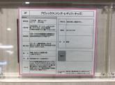 AVIREX(アビレックス) ワールドポーターズ横浜店