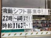 セブン-イレブン 尾張旭東名西町店