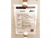 SWEAT.jp(スウェット.jp) 横浜・みなとみらい東急スクエア店