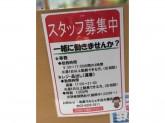 地産マルシェ ポンテポルタ千住大橋店