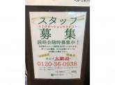 ベルエポック 横浜ワールドポーターズ店