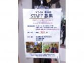 マライカ 横浜店