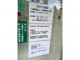 内川歯科医院