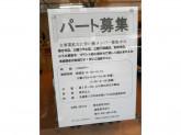 リサイクルブティック ABC 武蔵境店