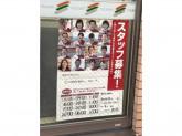 セブン-イレブン 蒲生駅東口店