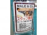 MALE&Co.(メイルアンドコー) イオンモール新瑞橋店