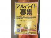 パスタモーレ 上野店