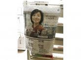 セブン-イレブン 徳島新町橋店