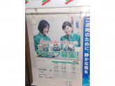 セブン-イレブン 岡崎六名東町店
