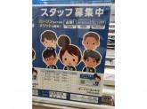 ローソン 荻窪駅西南店