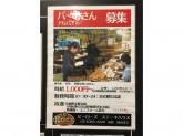 ヒーローズ 笹塚店