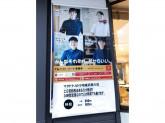 マクドナルド 2号線武庫川店