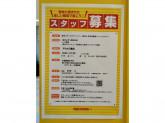 タワーレコード アリオ八尾店