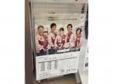 セブン-イレブン 京都寺町六角店