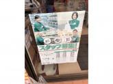セブン-イレブン 町田南成瀬さくら通り店