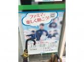 ファミリーマート 谷九駅前店