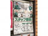 セブン-イレブン 世田谷三宿二丁目店