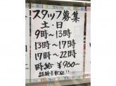 セブン-イレブン 名古屋藤見が丘店