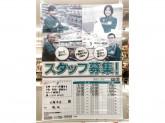 セブン‐イレブン 武豊平井店