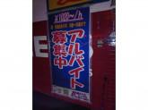 MOBIL 株式会社 札幌タヤス 寺島SS