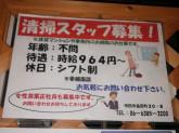 ケンセイ管理(株)