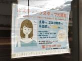 センチュリー21 不動産情報センター(株) 西淀川店