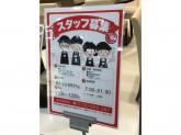 Holly's Cafe(ホリーズカフェ) 第3ビルWEST店