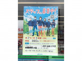 ファミリーマート 札幌発寒14条店