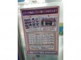 ナチュラルローソン 新宿駅西店