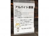 100円パンのパンジロー 新長田店