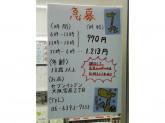 セブン-イレブン 大阪宮原二丁目店