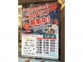 セブン-イレブン 品川中延5丁目店