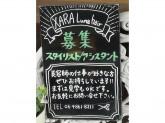 XARA Luna hair(ザラ ルナ ヘアー)