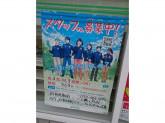 ファミリーマート JR長尾駅前店