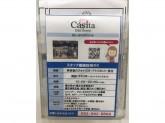 Casita Hair Resort(カシータヘアリゾート) イオンモール熱田店
