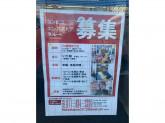 ローソン 札幌豊平1条店