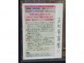 中華そば 桐麺