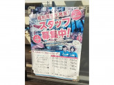 セブン-イレブン 刈谷日高町店