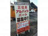 コメダ珈琲店 刈谷店
