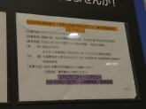 クイーンズウェイ 札幌APIA