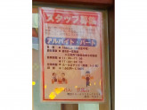 大阪あべの赤のれん 京橋店
